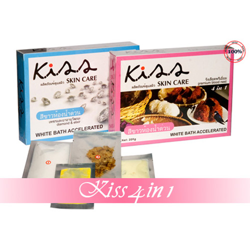 Tắm trắng Kiss 4 in 1