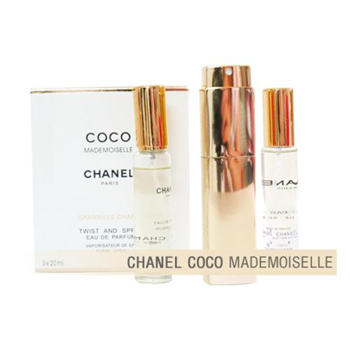 Bộ 3 Chanel Coco Mademoiselle
