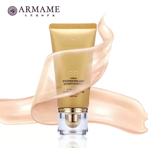 Kem lót BB Armame Whitening And Moisturizing (Vàng)