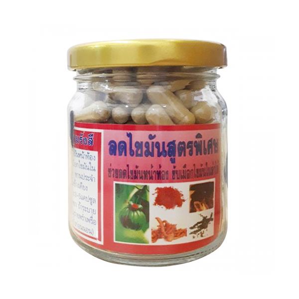 Giảm cân Đông Y Thái Lan