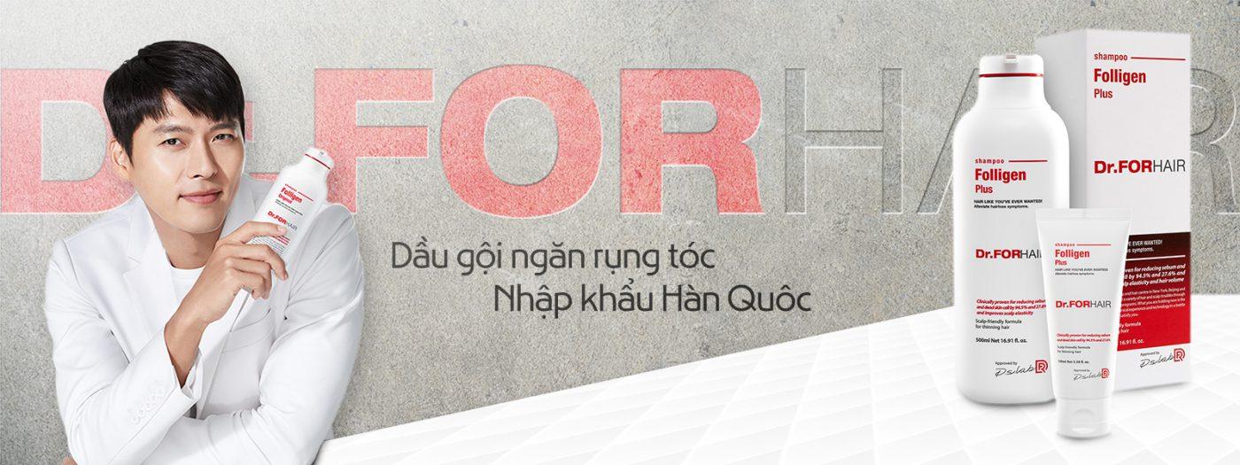 FORHAIR